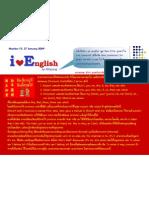 iLoveEnglish 15 (27Jan09)
