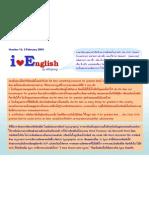 iLoveEnglish 16 (3Feb09)
