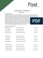 Ein K'Eloheinu Resource Page