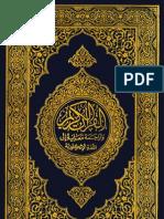 The Noble Quran Khan