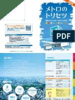 startguide_all.pdf