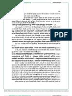 Sadhanakhand PartB