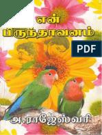 A.RAJESWARI.pdf