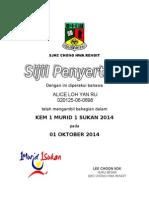 contoh sijil 1M 1S