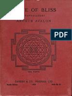 Wave of Bliss Ananda Lahari. 1953. Ganesh & Co - Arthur Avalon