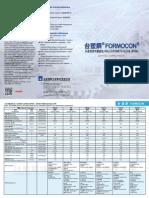 Formosa_POM Brochure.pdf