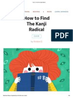 How to Find the Kanji Radical