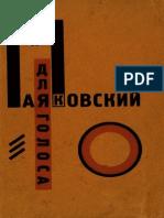Para a Voz - Vladmir Maiakovski