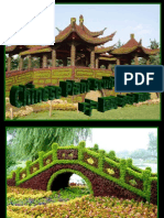 ChineseplantartLAU