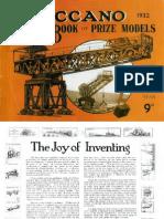 Meccano, 1932 PrizeModels