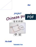 project chinese puzze 1bl