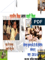 Rural Education