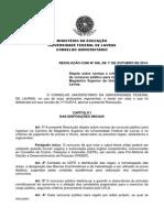Resolução CUNI 066out2014