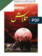 Talash (Iqbalkalmati.blogspot.com)