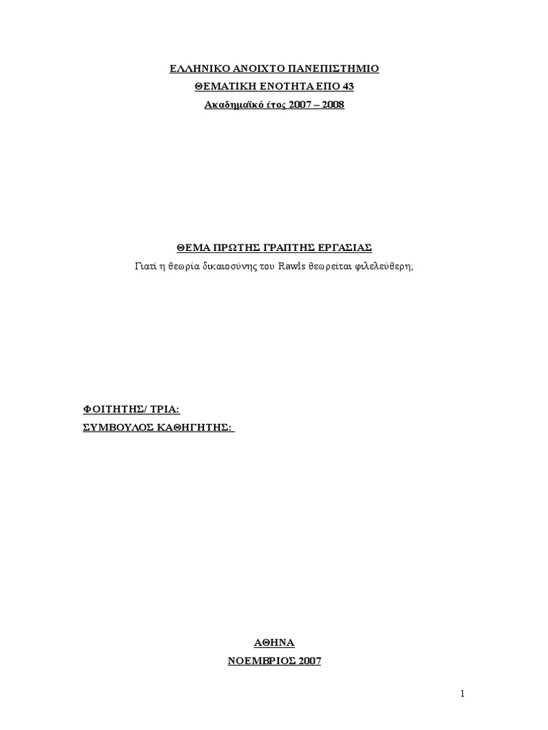 download Advanced wireless communications: 4G technologies