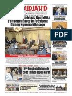 1709_20150608.pdf
