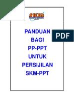 PANDUAN SKM PPT