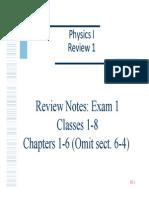 rpi_physics1_lec08_review1