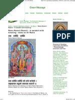 Rama Rameti Rameti - In Sanskrit With Meaning - Sloka on Sri Rama