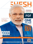 WISHESH June Issue Magazine 2015