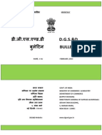 DGS&D-Monthly-Bulletin-February-2014.pdf