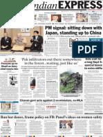 Indian Express Mumbai 02 September 2014