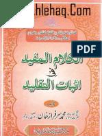Al-Kalam-Al-Mufeed-Fi-Asbat Ataqleed By Molana Sarfraz Khan Safdar Rh.A.