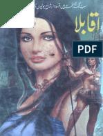 Aqabla by Anwar Siddiquie Part 2