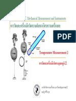 f20090630Thanarat22.pdf