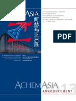 AchemAsia 2013 Einladung Einzelseiten