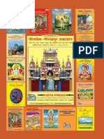 Gita Press Full Catalogue