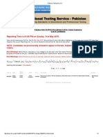 National Testing Service Pso
