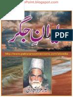 Diwan e Jigar By Jigar Muradabadi.pdf