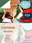 Πρόγραμμα Γιορτής Πολυγλωσσίας Κοζάνης