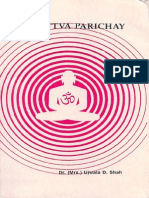 Jain Tatva Parichay