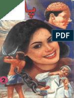 P 2 by MA.pdf