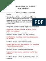 Um Belo Hadith Do Profeta Muhammad s.a.a.s