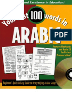 Arabic Words100