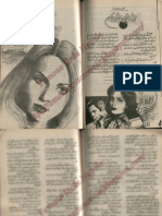 Roshni Bhi Khushboo Bi by Asia Mirza bookspk.net