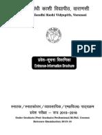 MGKVP Admission 2015 Adb25315