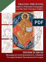 Russian icons.pdf