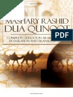Mishari al Fasy Rashid Dua Qunoot