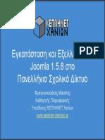 Install JoomInstall_Joomla_1_5_8_