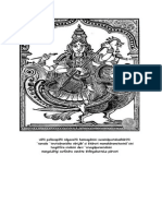 vatapi vaibhogame- The temples of Badami