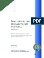 Boas Práticas Para Desenvolvimento Web Mobile