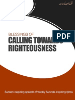 Calling Towards Righteousness