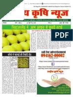 Agri News 24 May to 30 May