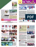 SCMS News November 2014