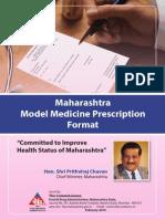 Prescription Model