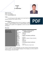 Resume of Md. Sohail Rana